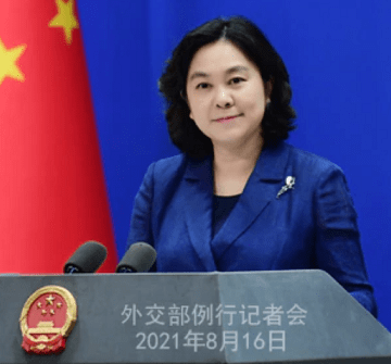 China offering friendly relations with Taliban